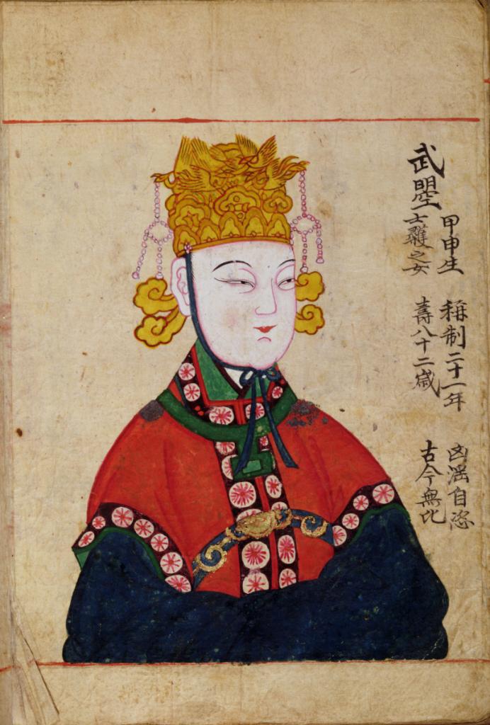 portrait de l imperatrice wu zetian 625 705 gouache sur papier portrait of the empress wu zetian 625 705 gouache on paper