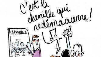 chenille a