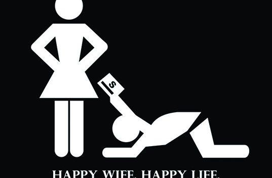 no wife a e1579612830882