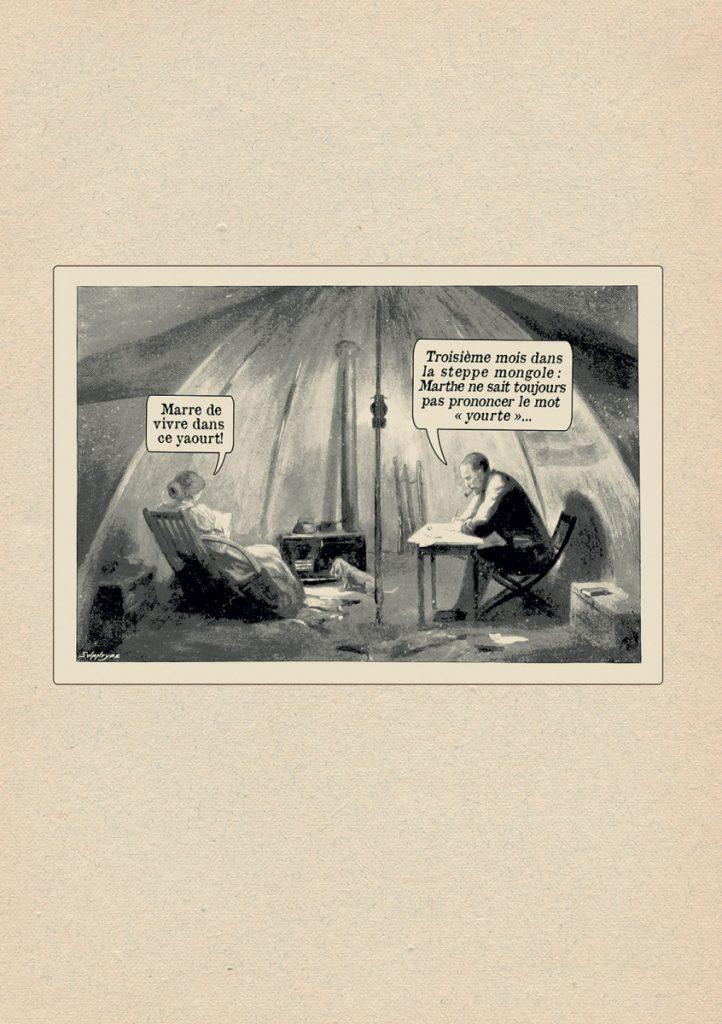 Pages de UN FAUX LIVRE 02 interieur