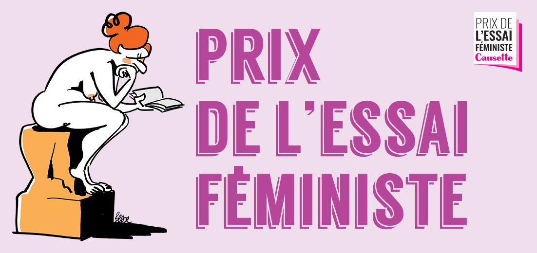 prix essai feministe
