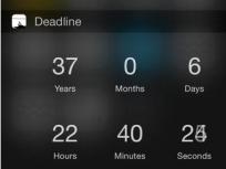 HS10 application Deadline © capture écran Applestore.com