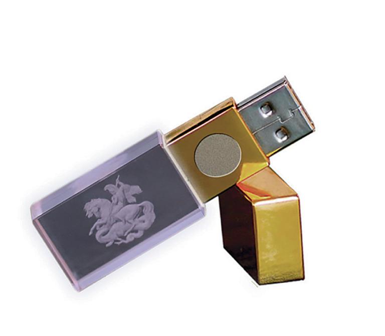 113 quiches cle USB 5G ∏ capture ecran presse citron.com