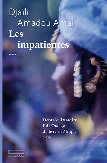 116 livres Les impatientes © Editions Emmanuelle Collas
