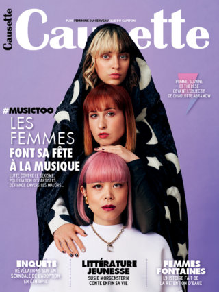 Magazine n° 123 – Juin 2021