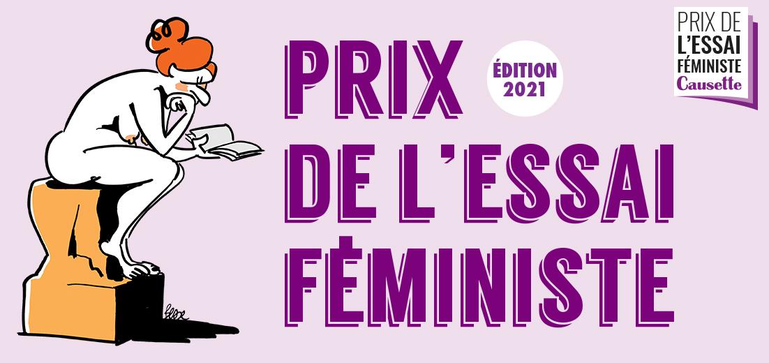 prix essai feministe 2021 V1
