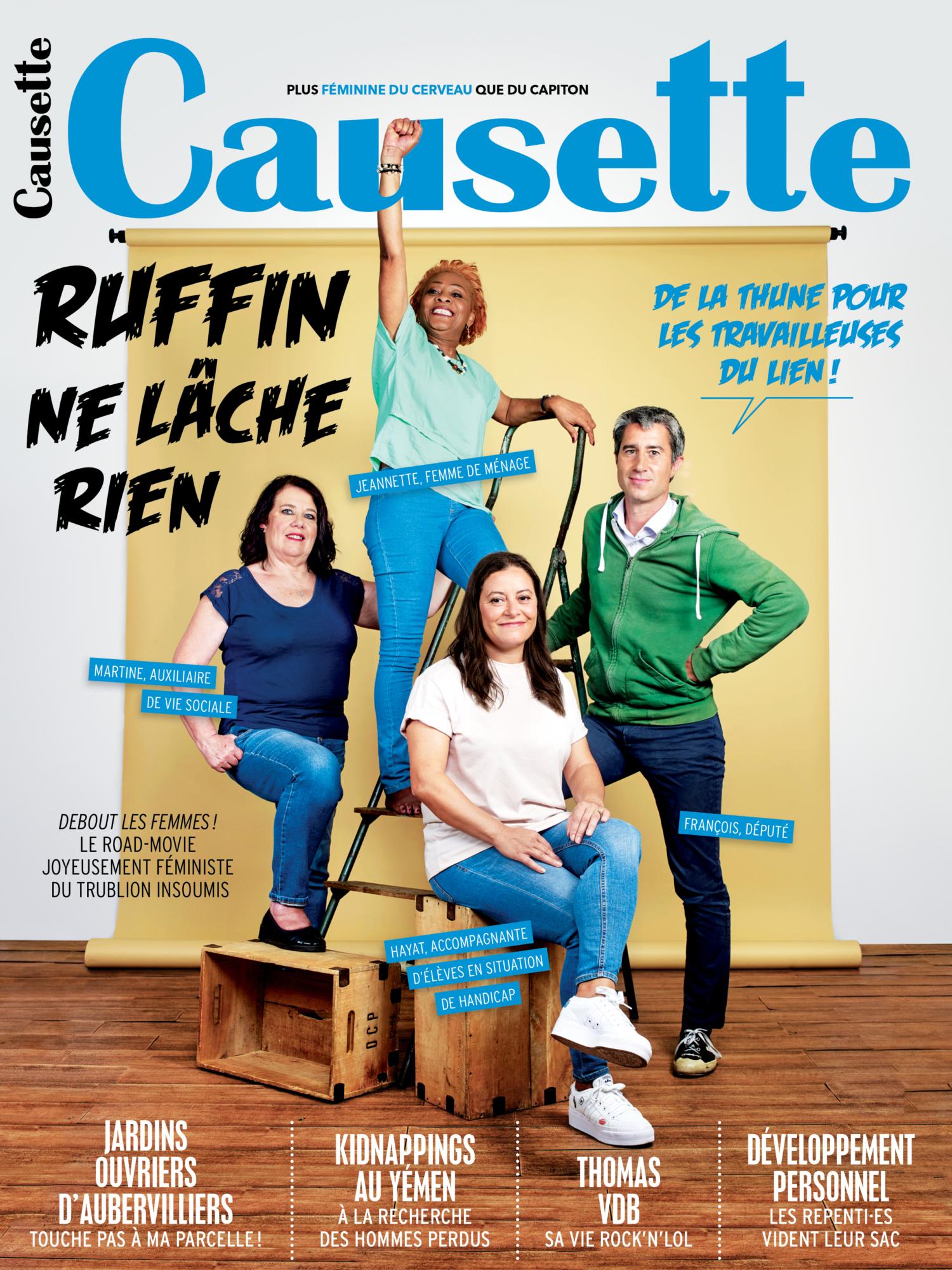 Magazine n° 126 – octobre 2021